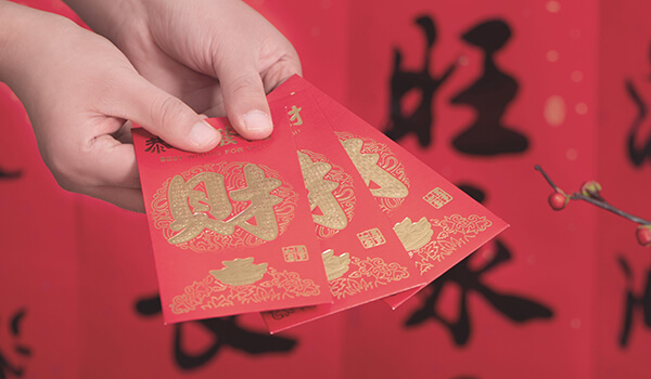 Lucky red envelopes (li xi)